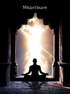 20ru_Meditation_768x1024