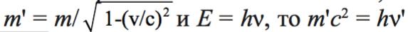 Bartini.pdf (page 192 of 224) 2015-11-06 00-18-25