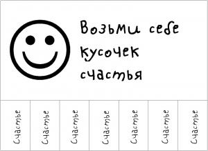 smile13